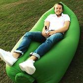 懶人充氣沙髮單人休閒快速充氣床懶人沙灘睡袋LX爾碩數位3c