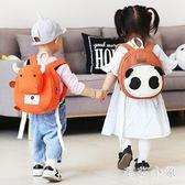 護頸書包新款帆布兒童背包卡通幼兒園小書包男女孩寶寶可愛雙肩包 ys2712『毛菇小象』