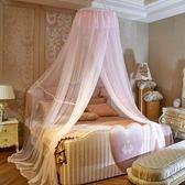 灰色圓頂蚊帳吊頂落地公主風床幔免安裝加密單人雙人床道具韓歐式wy免運直出 交換禮物