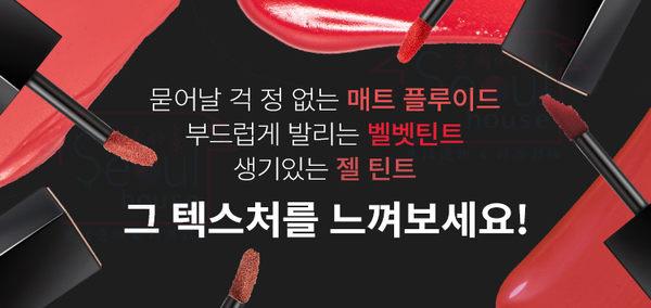 韓國現貨正品-韓妞搶翻天 Apieu霧面不沾杯唇釉 保濕持久顯色 MATT版 首爾的家