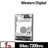WD10SPSX 黑標 1TB(7mm) 2.5吋電競硬碟