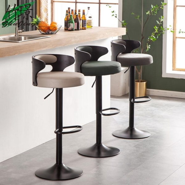 竹璟吧台椅子現代家用靠背高凳子鐵藝歐美式升降酒吧椅高腳凳 【中秋鉅惠】