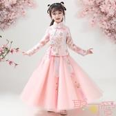 女童漢服公主兒童古裝唐裝秋裝裙子長袖【聚可愛】