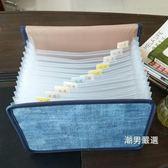 降價最後兩天-文件夾新品增值稅發票包票據收納夾A5文件單據包居家收納袋多功能風琴包7色