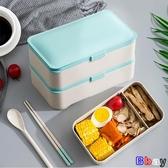 Bbay 便攜分格隔微波便當盒(3色)日式雙層簡約飯盒套裝BDH1016