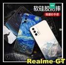 【萌萌噠】Realme GT 文藝彩繪磨砂 卡通塗鴉保護殼 全包防摔軟殼 超薄防指紋 手機殼 手機套