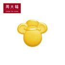 霧面米奇黃金耳環(單耳) 周大福 迪士尼經典系列