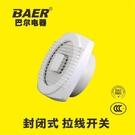 排氣扇 巴爾 4寸換氣扇 玻璃窗拉繩式110mm防水排氣扇 衛生間廁所通風 雙12狂歡
