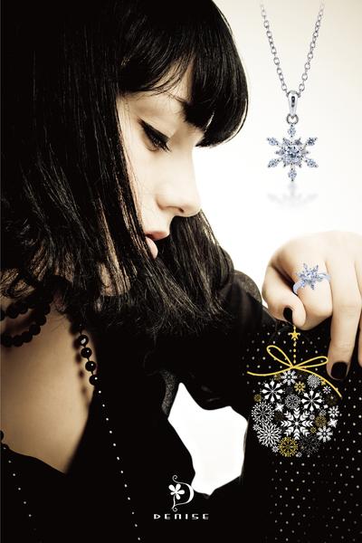 925純銀「愛的雪花」晶鑽墜+贈白鋼項鍊