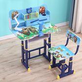 兒童書桌學習桌小學生男孩家用學生課桌寫字桌椅套裝書柜組合女孩