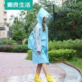兒童雨衣幼兒園寶寶小孩學生雨衣男童女童防水雨披帶書包位【週年慶八折】