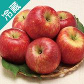 甜心蘋禮盒 8入【愛買冷藏】