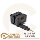 ◎相機專家◎ DJI 大疆 FPV 暢飛配件包 充電管家 智能飛行電池 電池管家 含兩顆電池 雙充座 公司貨