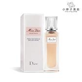 Dior 迪奧 Miss Dior 親吻淡香水 20ml《小婷子》
