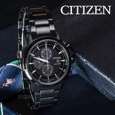 【公司貨保固】CITIZEN 時尚簡約三眼計時腕錶 黑 43mm 光動能 CA0615-59E