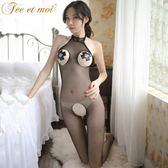 情趣內衣騷開檔透明絲襪誘惑夜店性感抽插制服連體衣服。激情套裝 米蘭潮鞋館