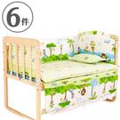 嬰幼兒寢具六件組 純棉 卡通動物 嬰兒床...
