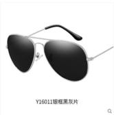 16011銀框黑灰片新款太陽鏡男飛行員墨鏡偏光蛤蟆鏡女駕駛眼鏡   JN