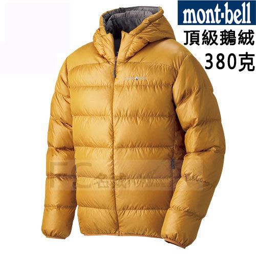 Mont-bell 800FP 高保暖超輕鵝絨羽絨連帽外套 男~黃色(1101361)