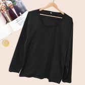 優雅純色刷絨保暖衣(黑色)