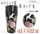 日本製-セラミック藍/和藍/美濃燒/瓷器水杯/華 カップ 鳥(00154)