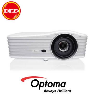 現貨 OPTOMA 投影機 W515 6000流明 WXGA  送100吋線拉布幕+HDMI線10M+北區安裝(含吊架)+Android TV電視棒