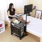 書桌 收納 簡易懸掛式床邊台式電腦桌可移...