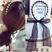 蘇菲兒韓國珍珠蕾絲飄帶細發箍