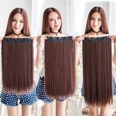 限定款假髮 韓系假髮女接髮片假髮片 一片式 無痕 隱形長直髮片一片式 仿真直髮片