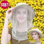 防紫外線遮陽帽面紗遮臉防曬帽可折疊夏天戶外女士太陽帽夏季涼帽