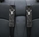卡通車用安全帶套汽車安全帶護肩套單個