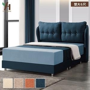 【伊本家居】里昂 涼感布床組兩件  雙人加大6尺(床頭片+床底)土耳其藍58