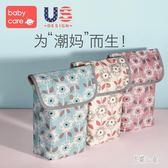 多功能嬰兒尿片收納袋 寶寶尿不濕防水收納袋便攜尿布包 DJ12001『易購3c館』