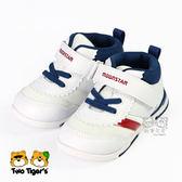 MoonStar 日本月星 Carrot 高筒 藍白 機能童鞋 魔鬼氈 小童鞋 NO.R4449
