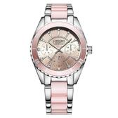 熱銷手錶女款三眼陶瓷鋼帶手錶防水夜光石英女士手錶《小師妹》yw151