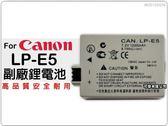 全新 CANON LP-E5 副廠 高品質電池蕊心 鋰電池 適用 CANON 450D X2 1000D 500D  可傑