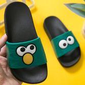 萬聖節狂歡 兒童涼拖鞋夏季男童女童專用男孩可愛卡通室內防滑家用寶寶中大童 桃園百貨