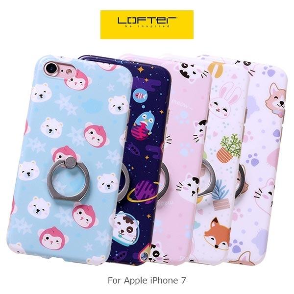 ☆愛思摩比☆LOFTer Apple iPhone7 4.7吋 指環手機套 支架 可立 彩繪 全包 可愛動物 軟套