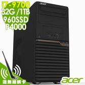 【送無線網卡】ACER 專業工作站 P30F6 i7-9700/32G/960SSD+1TB/P4000 8G/500W/W10P