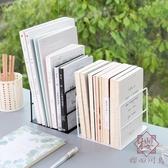 書架桌上書本收納置物簡約桌面書擋板靠書夾學生【櫻田川島】