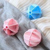 去污魔力洗衣球(2入) 內衣 柔軟 洗護球 防纏繞 不打結 護洗 洗衣機  洗衣服【L81-2】♚MY COLOR♚