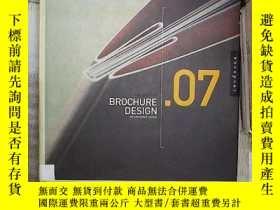 二手書博民逛書店THE罕見BEST OF BROCHURE DESIGN.07