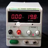 大功率3A超穩定紋身變壓器紋身機電源馬達機通用 Qjsw12