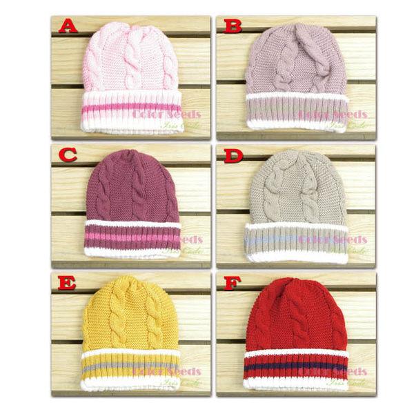 帽子 保暖帽 針織帽 毛線帽 造型帽 保暖彈性針織 男女寶寶 折邊好搭素色