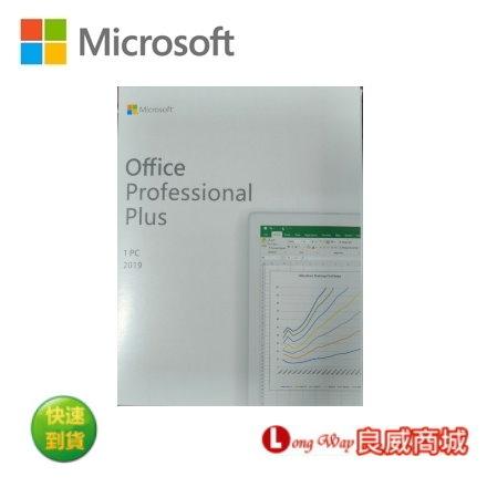 微軟 Microsoft Office 2019 專業版 盒裝版 (包含Access / Publisher) 多國語言版