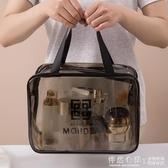 網紅化妝包ins風超火防水便攜女旅行透明大容量洗漱包品收納袋盒 怦然心動