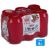 崇德發櫻桃黑麥汁(罐)330ML*6*4【愛買】