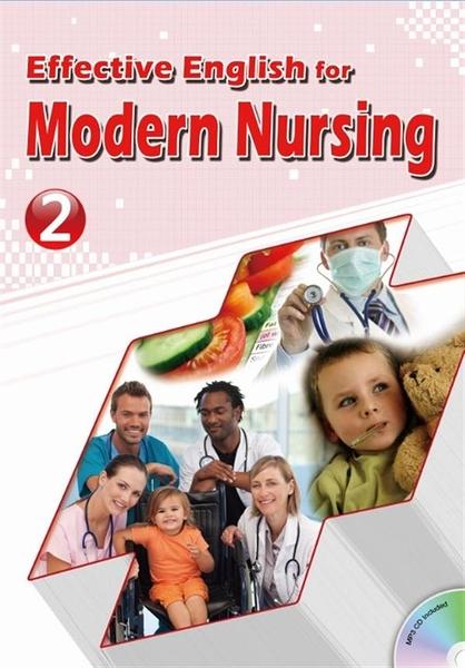 醫護英語(2):Effective English for Modern Nursing 2(with MP3)