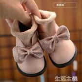童靴 女寶寶靴子秋冬季3歲1女童馬丁靴公主二棉皮鞋2女寶冬鞋小童短靴4 雙12