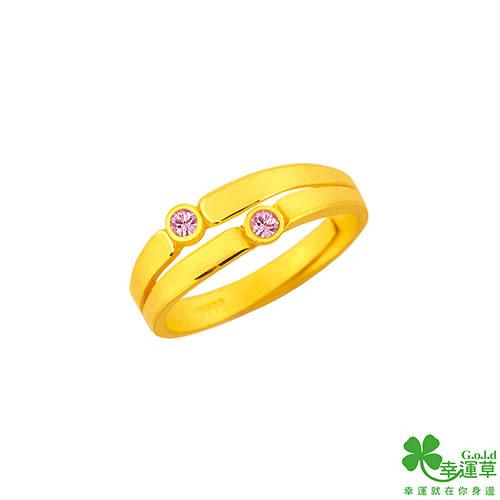 幸運草金飾 牽引 黃金/水晶戒指-小